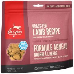 ORIJEN FDT Lamb Dog Freeze Dried 42,5g